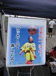 001  10.10.10(日)平塚ビーチサッカー 009.jpg