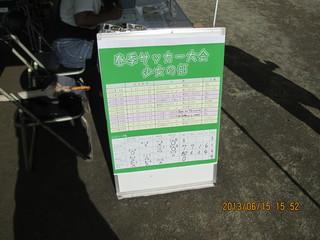 083 2013.6.15(土)葉山招待in南郷中学校G 014.jpg