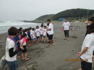 112 2014.8.9〜10キティーズ夏合宿 004.jpg