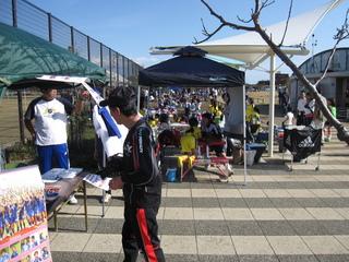 2011.11.20(日) 低学年大会 in大和ゆとりの森G 002.jpg