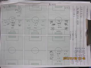 2012.1.8(日)相模原招待 第2日目 031.jpg