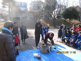 2012.1.9(月・祝) キティーズ初蹴り2012 010.jpg