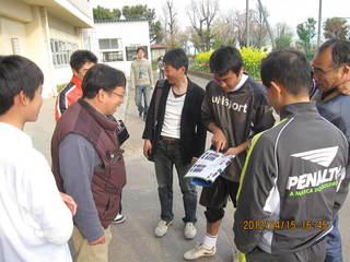 28 2012.4.15(日)通常練習inあざみ野第一小G 028.jpg